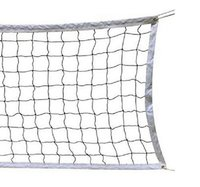 Volleyball Net Cotton Super