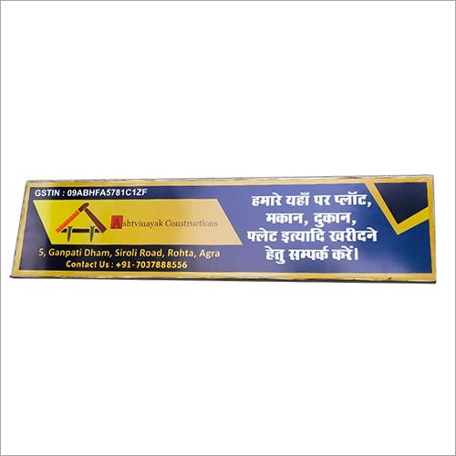 Flex Glow Signage Board