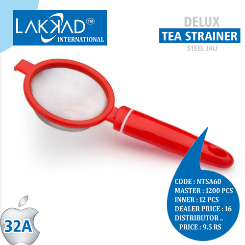 Regular Tea Strainer