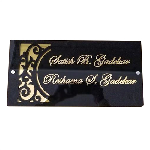 Laser Engraved Nameplate