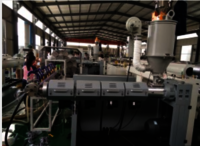 PVC pipe machine pvc fiber reinforced pipe making machine