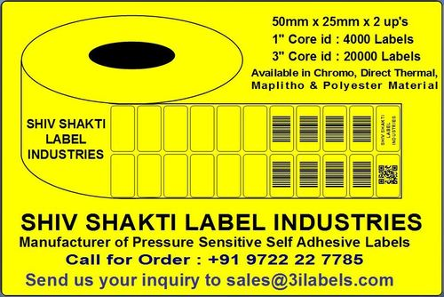 50mm x 25mm Plain Paper Barcode Labels
