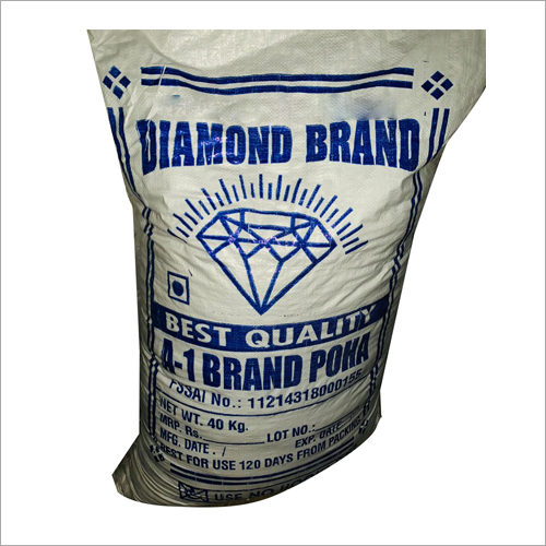 Diamond Brand Poha