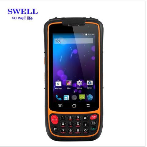 Hanheld UHF Scanner Military Smartphone Bluetooth UHF