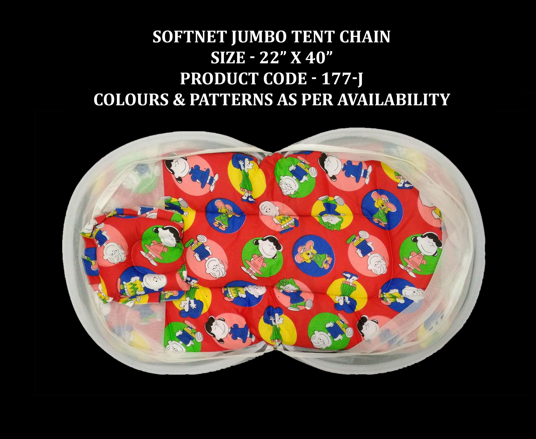 Softnet Tent Chain