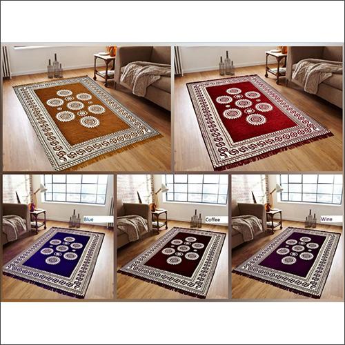 Rectangular Floor Carpet