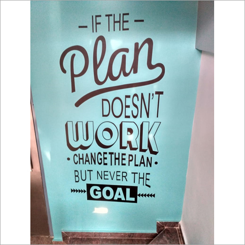 Motivational Office Wall Posters