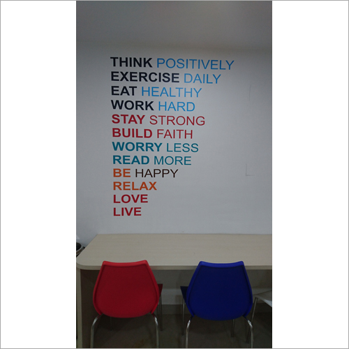 Motivational Quotes Wall Poster