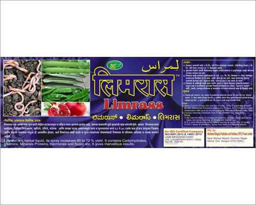 Limrass Organic Fertilizer