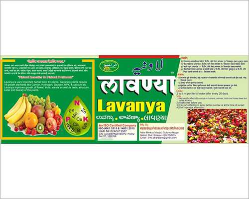 Lavanya Organic Fertilizer