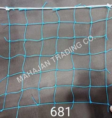 Practice Cricket Net