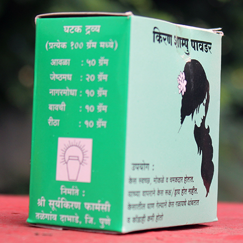 Kiran Shampoo Powder