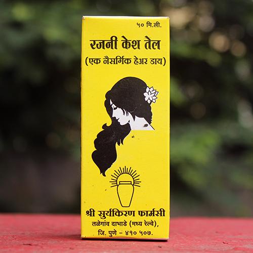 Rajni Kesh Oil