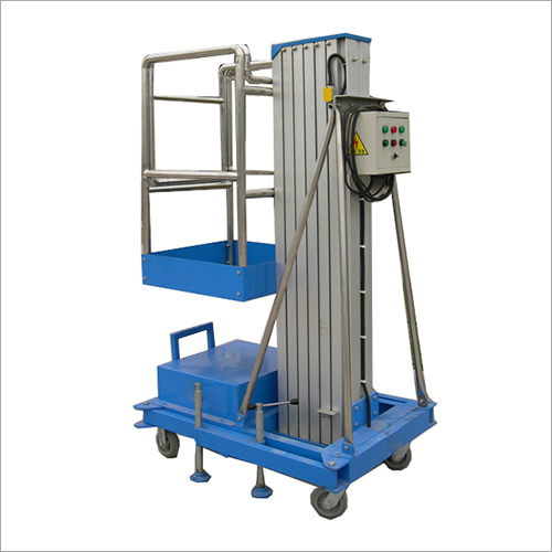 Commercial Alloy Lift