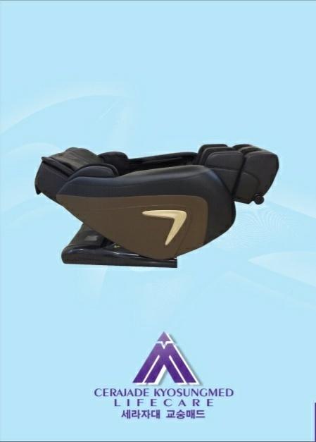 ZERO GRAVITY 3D MASSAGE CHAIRS