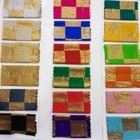 Brocade Fabric- Marbal 2