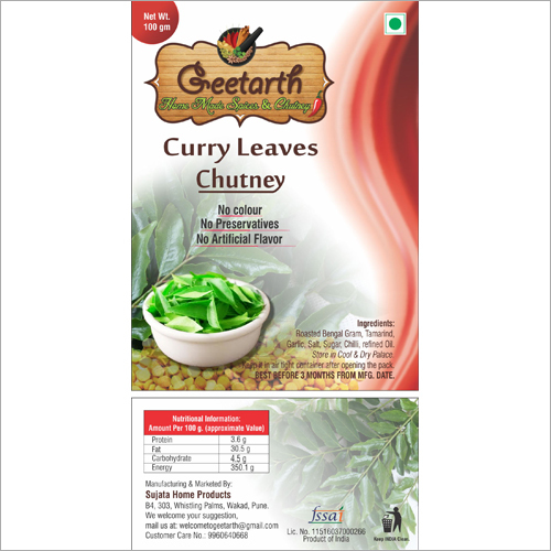 100 gm Curry Leaves Chutney