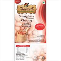 100 gm Shengdana Chutney