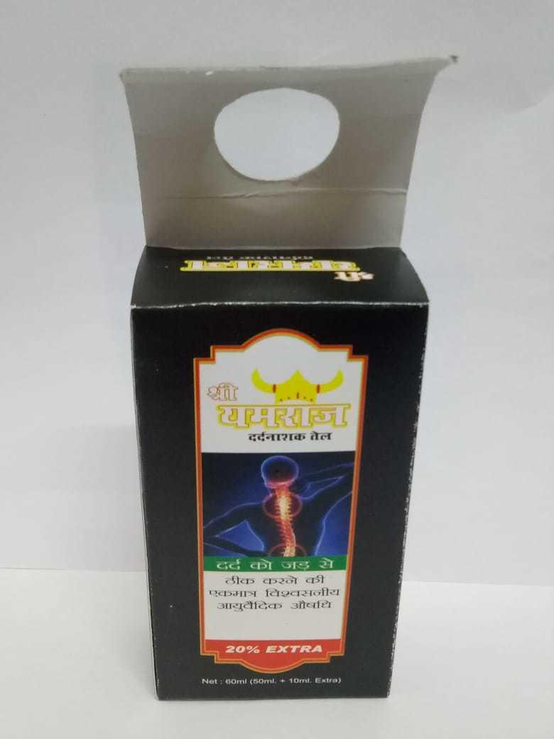 yamraj oil