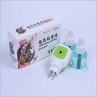 household electric mosquito killer repellent liquid