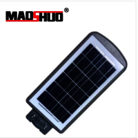 20W All In One Solar Street Light Solar Garden Lamp Solar Lighting IP65