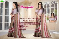 Georgette Saree With Poly Cotton Blouse