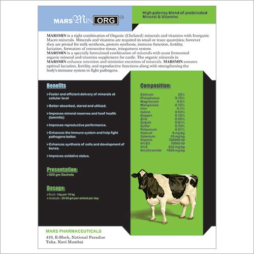 Mars Mini Org Animal Feed Supplement