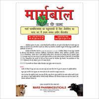 Mars Ball Vet Medicine