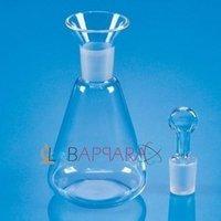 Iodine Flask (Soda Glass)