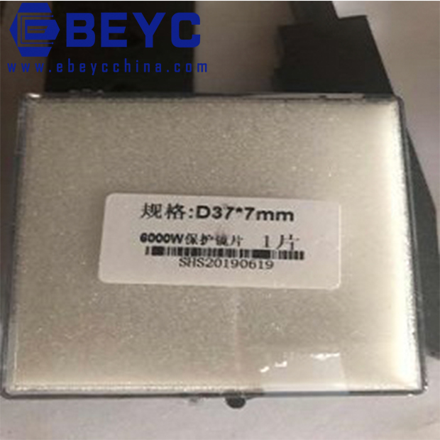 D37*7  Protective len for 12KW