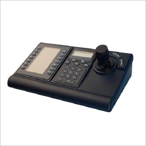 BOSCH Intuikey Series CCTV Keyboard Controller