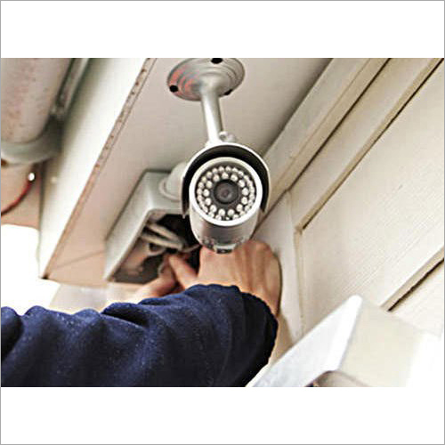 BOSCH CCTV Camera Maintenance Service
