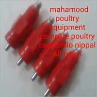 Poultry Drinking Nipple System