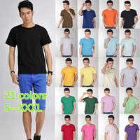 Mens Casual T Shirt