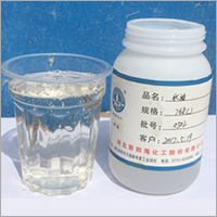 Water Soluble Silicone Oil