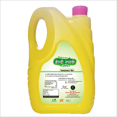 Sunflower Oil Cane