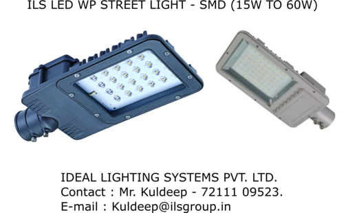 LED STREET LIGHT SMD ( 45W TO 120W )