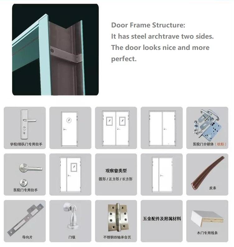 Steel Hospital Door