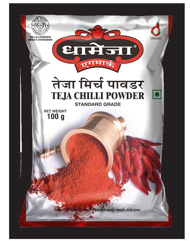 Agmark Red Chilli Powder