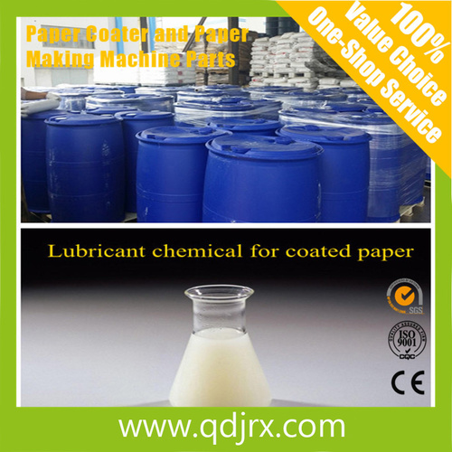 NCR Paper Coating Chemicals