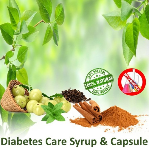 Diabetes Care Syrup