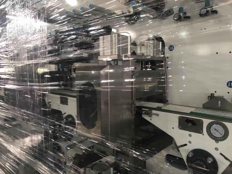 Fully Automatic Sanitary Napkin Production Line