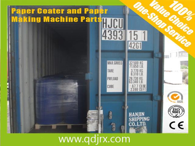 Paper making silicone defoamer,Paper machine chemical