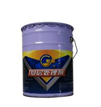 Wholesale Bitumen primer coating