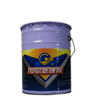 Wholesale Bitumen primer coating