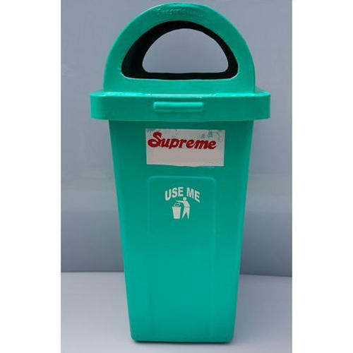 Supreme Dustbin