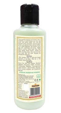 Green Tea Aloevera Hair Conditioner