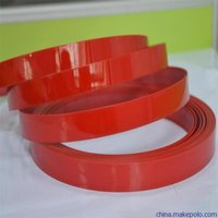 Good Waterproof PVC edge banding