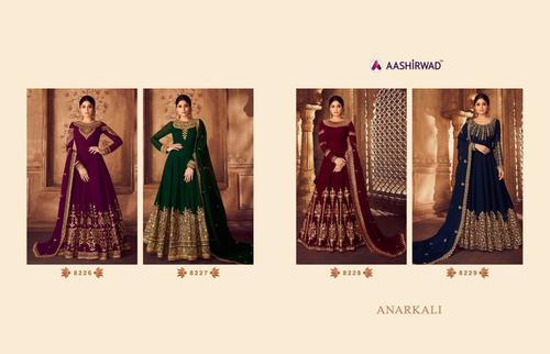 Designer Anarakali Salwar Suit