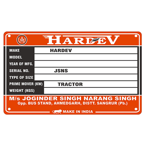Name Plate Sticker